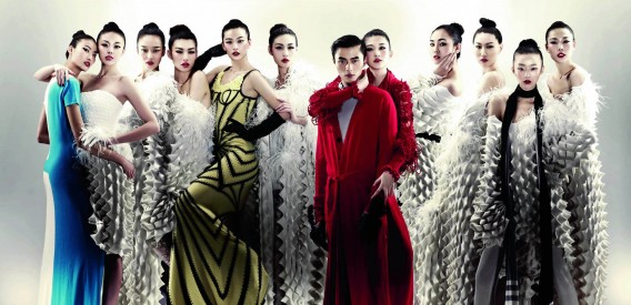 Fashion brand China