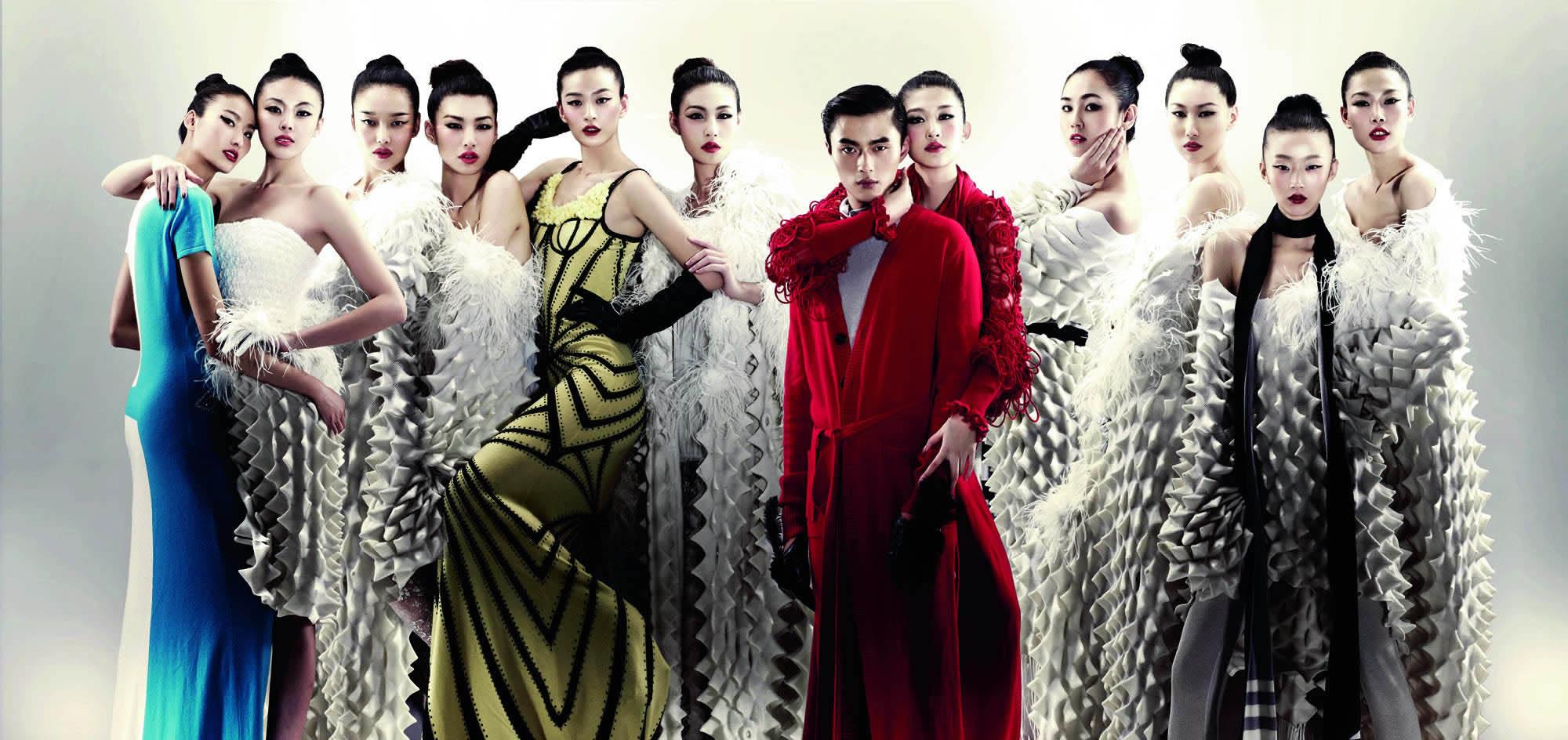 Fashion brand China
