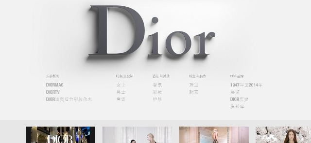 Dior China website