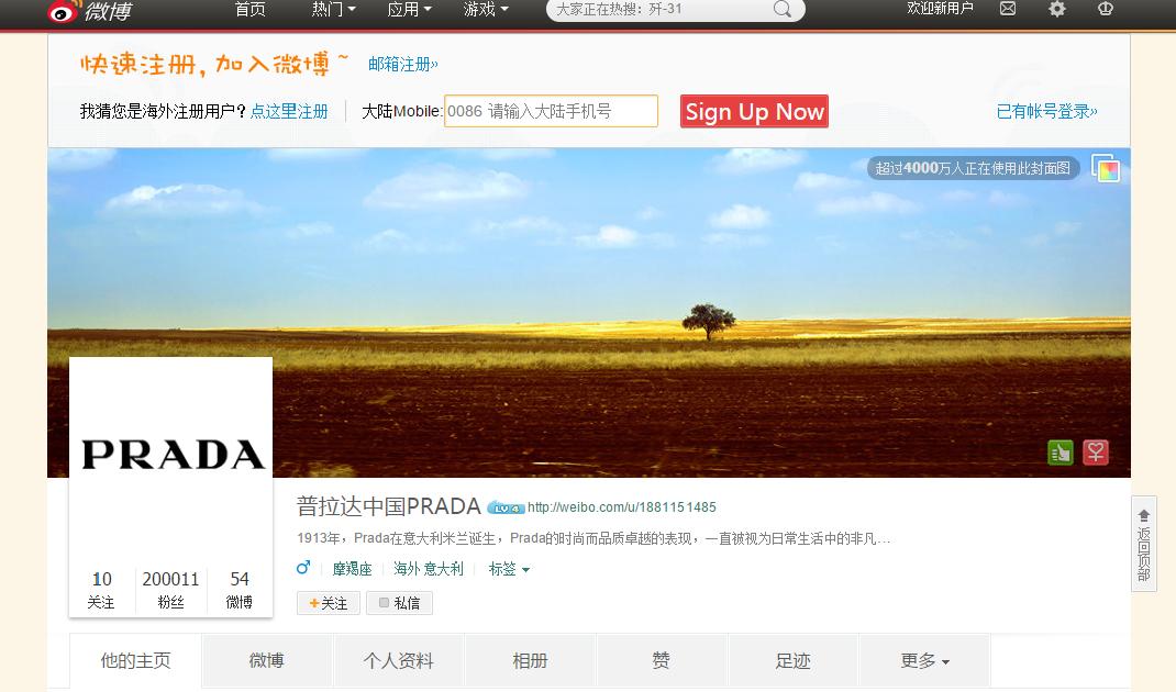 Prada weibo 200000