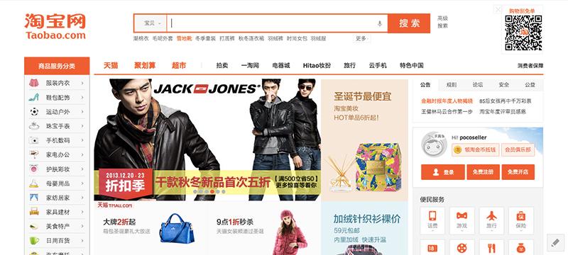 Retail-On-Taobao