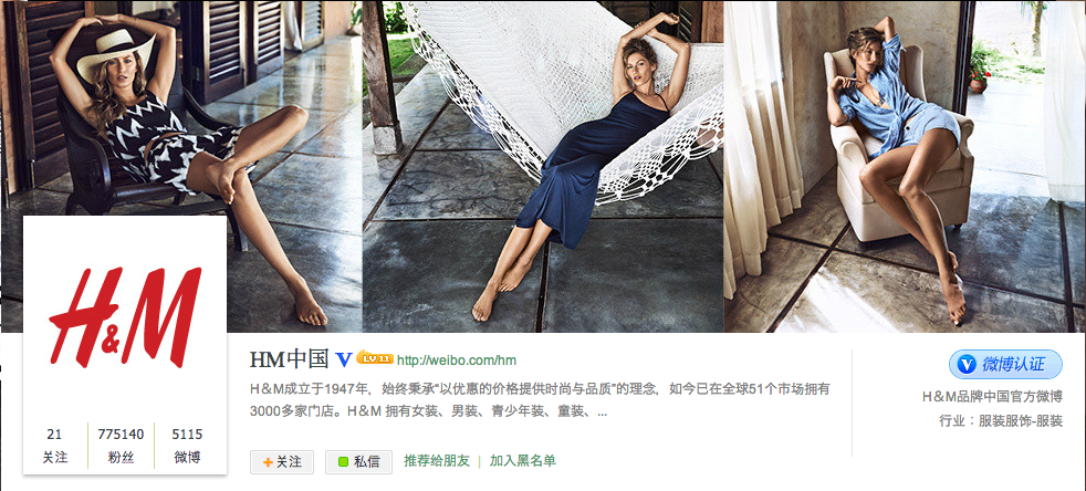 hm weibo