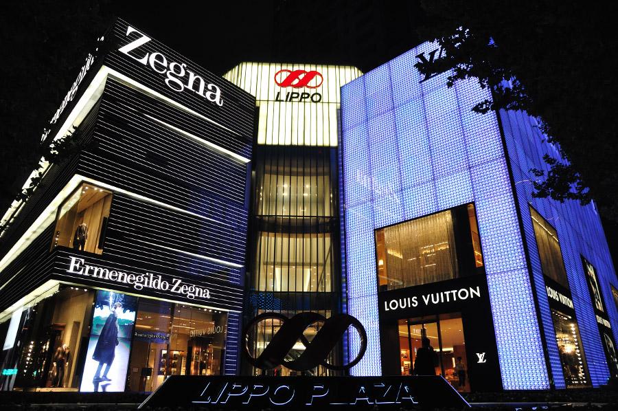 compras-shanghai-huaihai-road