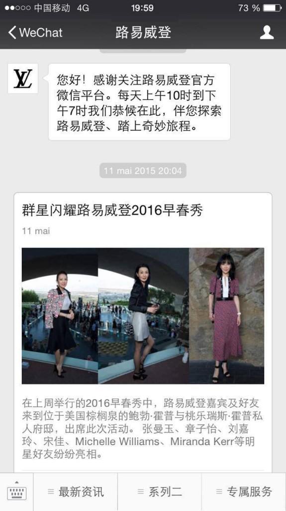 WeChat_1432879839