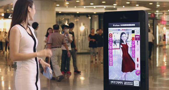 cb58ae466dd15 Is Digital Marketing the future of Fashion shopping in China ...