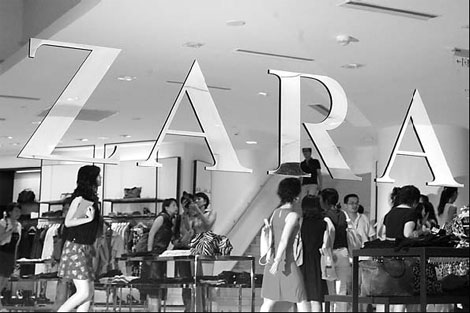 Zara Already Sells Online to China: Inditex Limits?