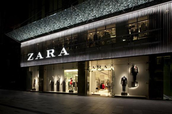 zara fashionchina