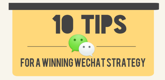 10 Tips WeChat Strategy (1)
