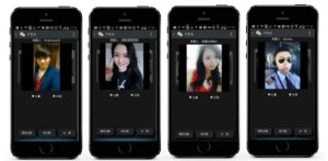 10 Tips WeChat Strategy (9)