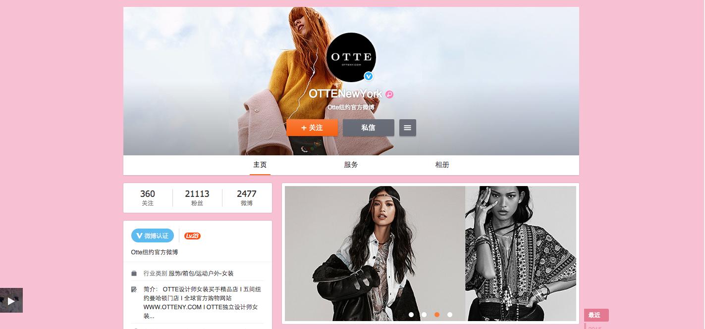 Weibo Otte