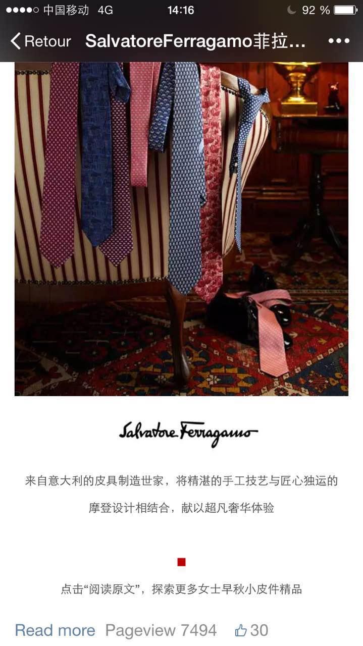 WeChat_1440569871