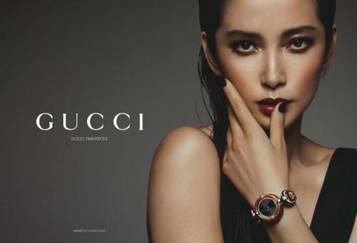 Li Bingbing Gucci