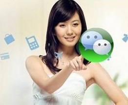 WeChat consumer