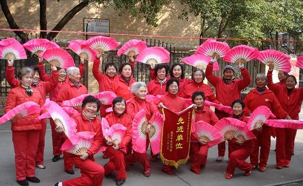 beijing femmes trad