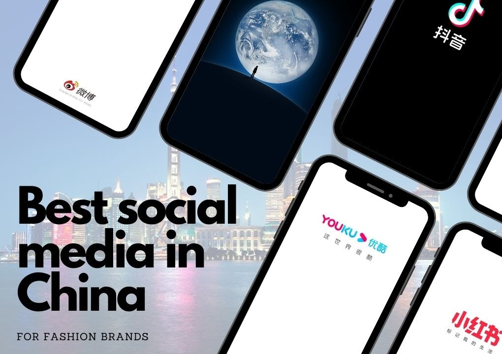 Social media china for fasion brands banner gma