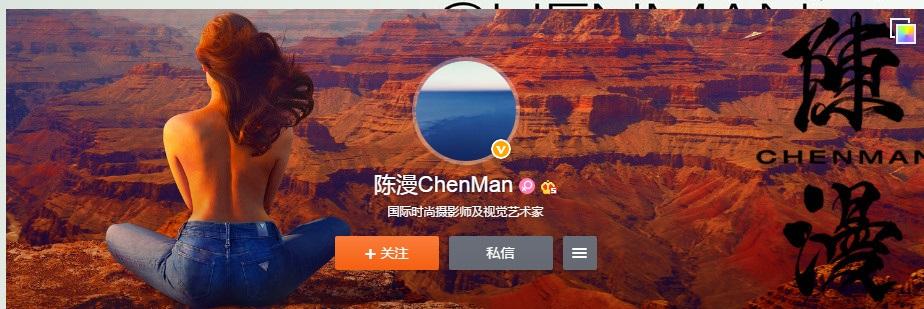 Chen-man-reseaux-sociaux