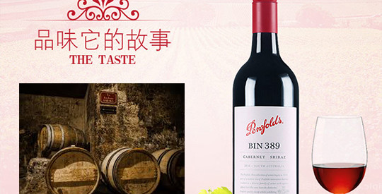 wine penfolds_modif