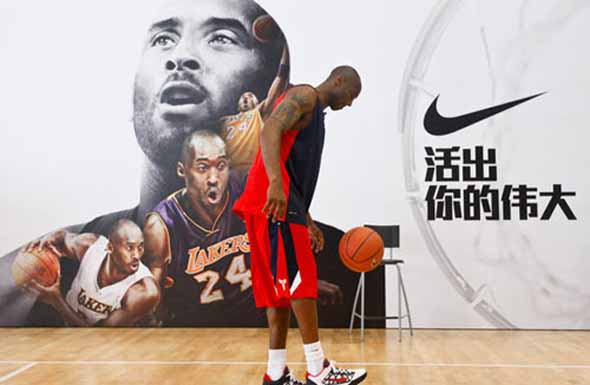 Kobe-Bryant-Nike-Commercial-China