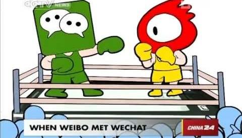 Wecht weibo