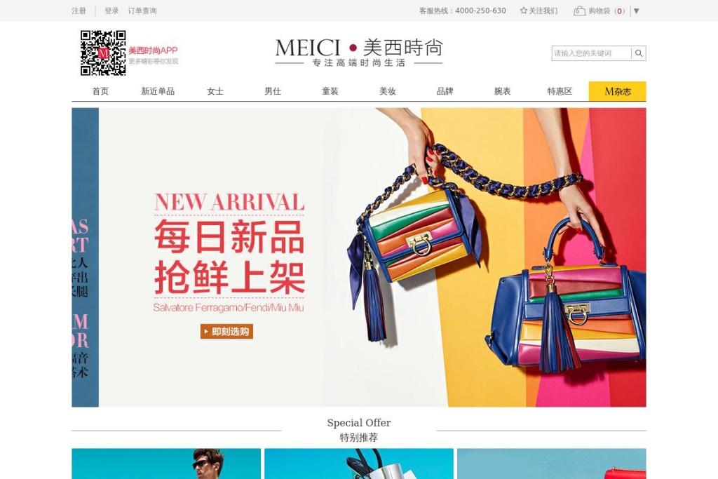 meici.com