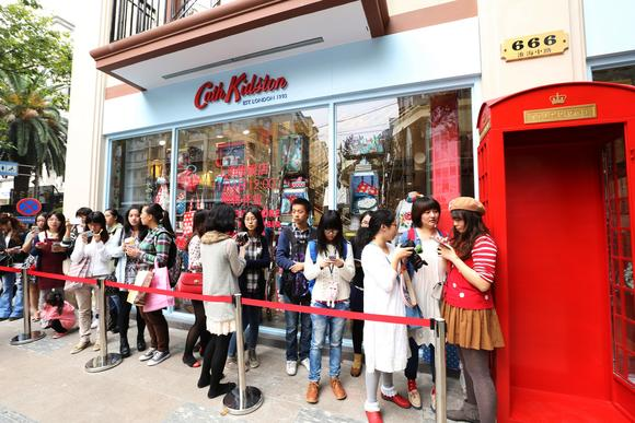 20140725-cath-kidston_article_main_image