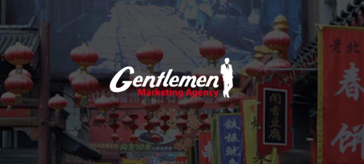 Branding Agency China