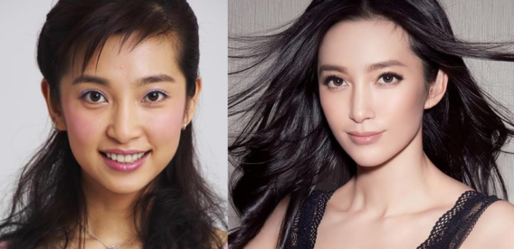 Asian plastic surgery pictures
