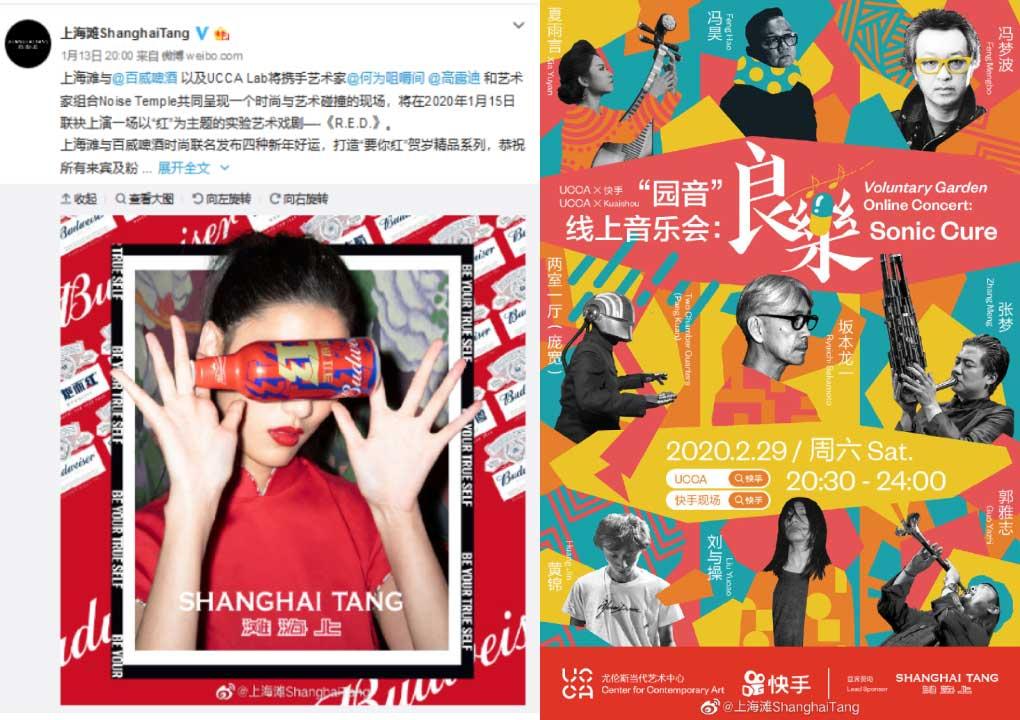 localisation agency china