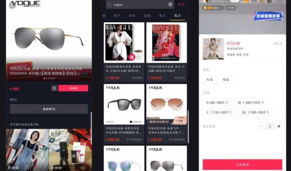 Douyin-fashion-ecommerce solution GMA