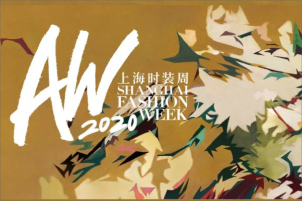 2020 Fashion Week Shanghai