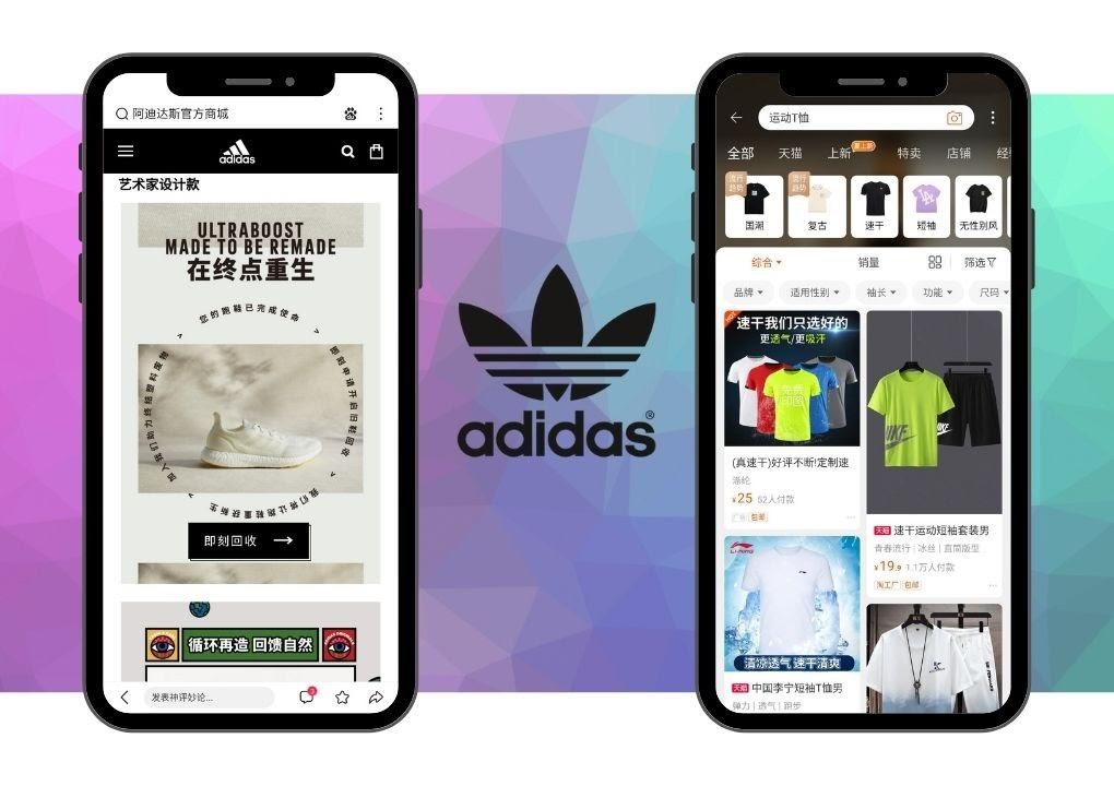 Adidas' Chinese Website