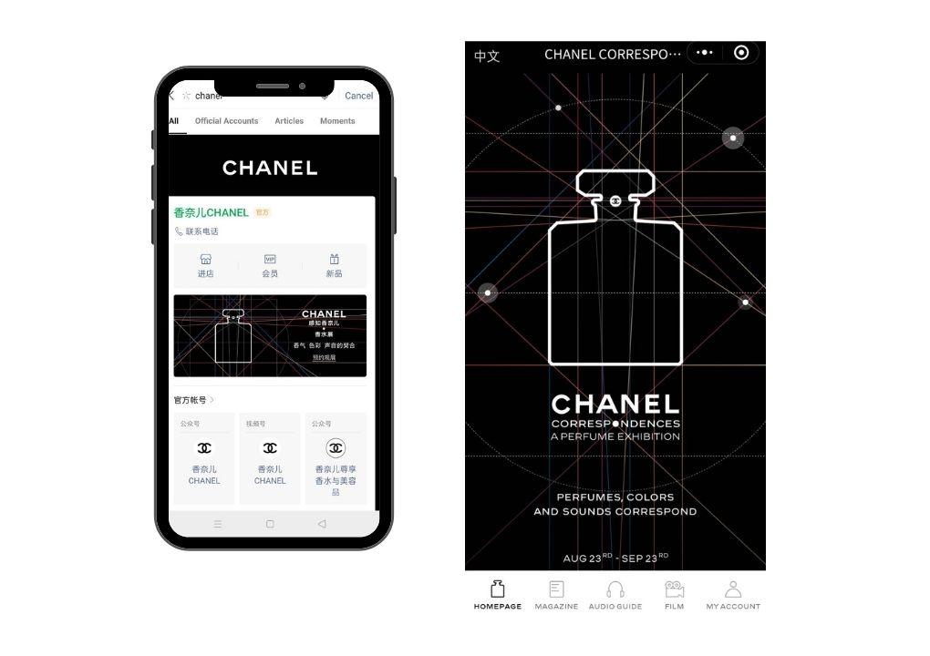 WeChat-Wechat brand zone - Chanel- Banner-Advertisement-1
