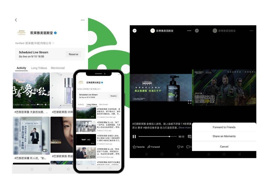 WeChat-Channel